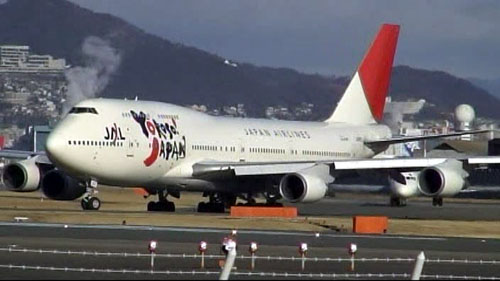 JAL's Boeing747 Take off
